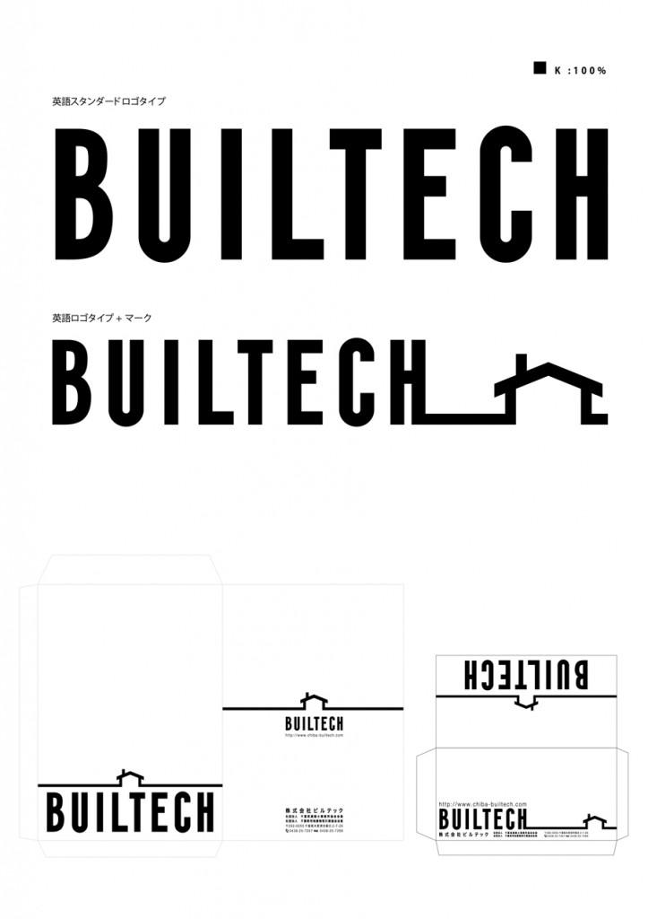 builtech_logo