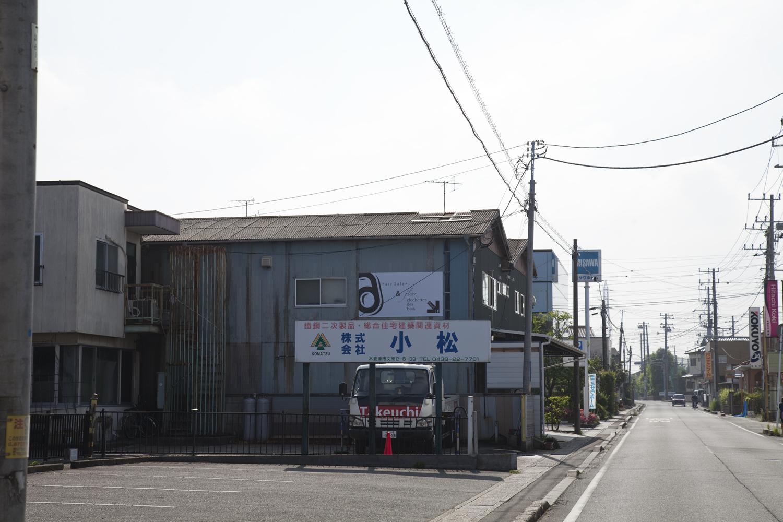 komatsu_02